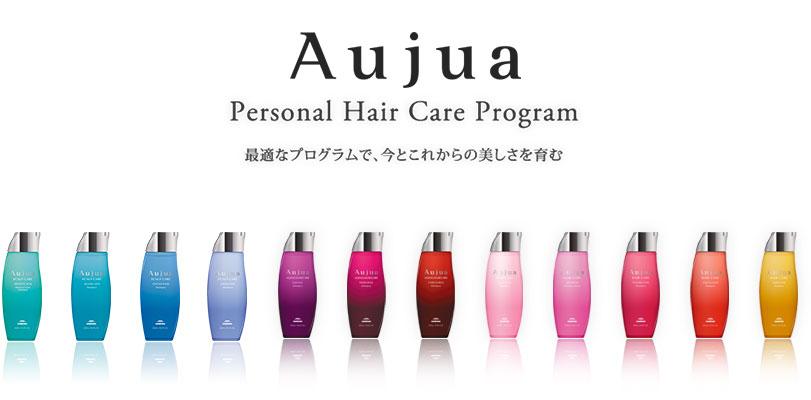 AUJUA Personal hair care proglam