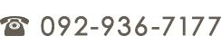 スアー電話番号